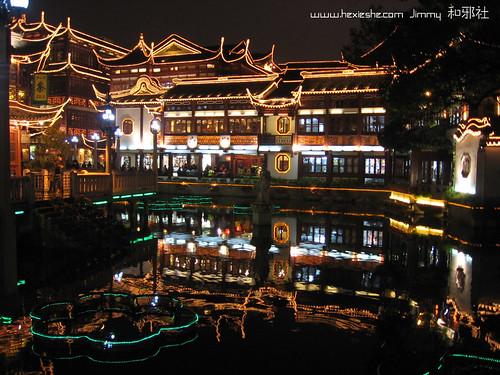 上海豫园城隍庙九曲桥