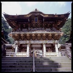 日光 ❁卍❁ Magic Gate