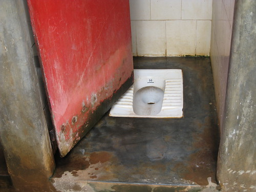 public latrine (BORDA) in a slum near Bangalore