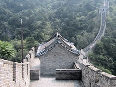 Great Wall 16