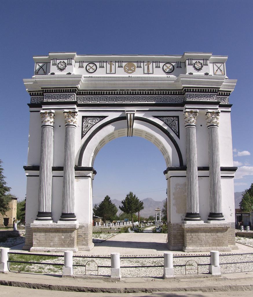 Pretty white arch