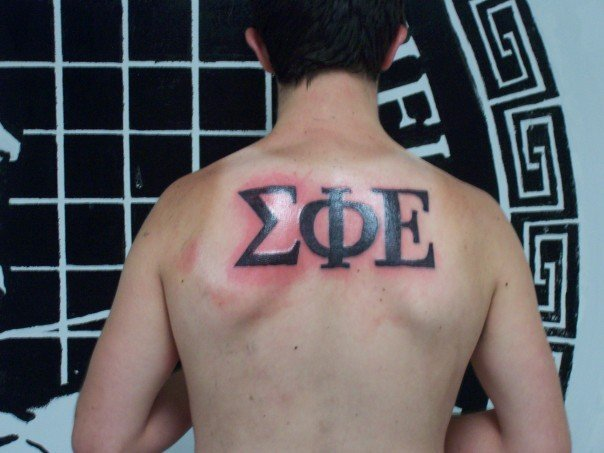 sigep letters
