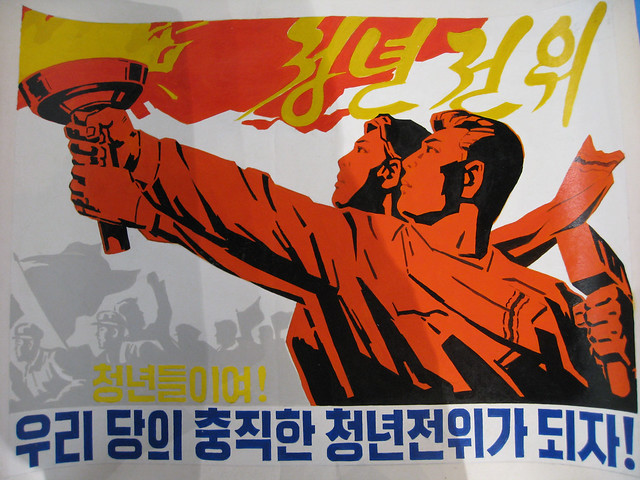 North Korean Poster 2