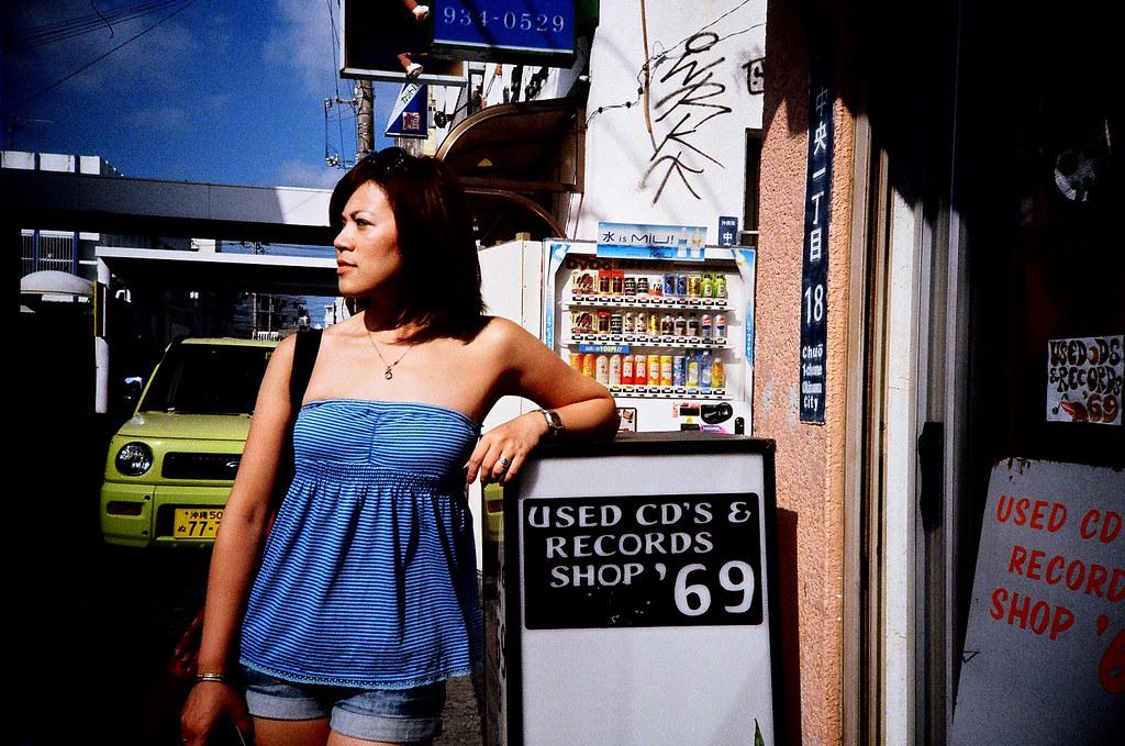 沖繩市‧中央パークアベニュー‧某一段小說的情節