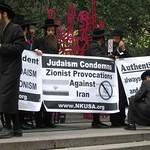 Anti-Zionists