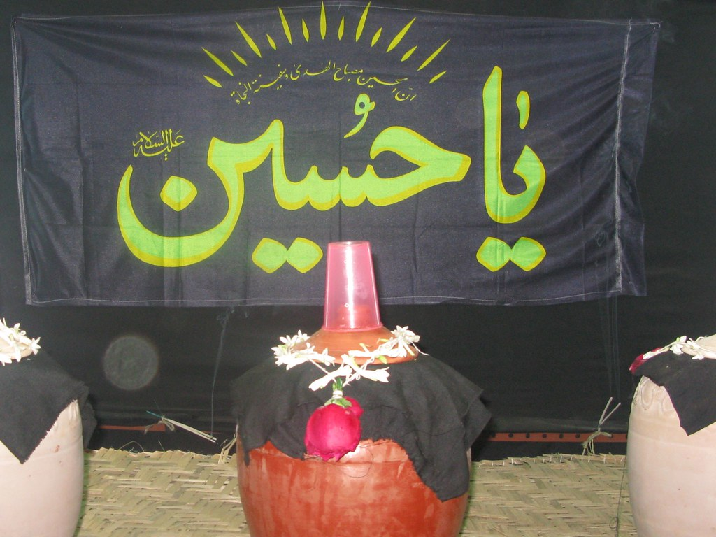 Chauthi Ko Moharam Ki