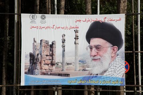 Khamenei poster at Persepolis