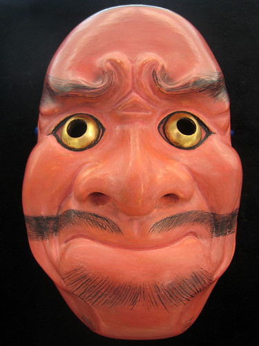 Perform in a theatre, Noh Theater Mask