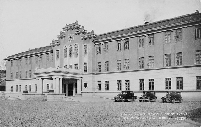 Prefectural Office, Dandong, c1930s