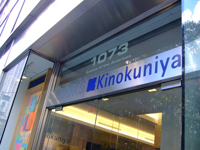 海外の紀伊國屋書店