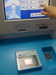 machine, automated teller machine, electronics, gadget,