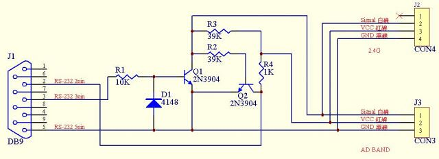 Câble ICS Perso pour MR02ASF MR03 Mr03VE 3164141784_d6e3de61d7_z