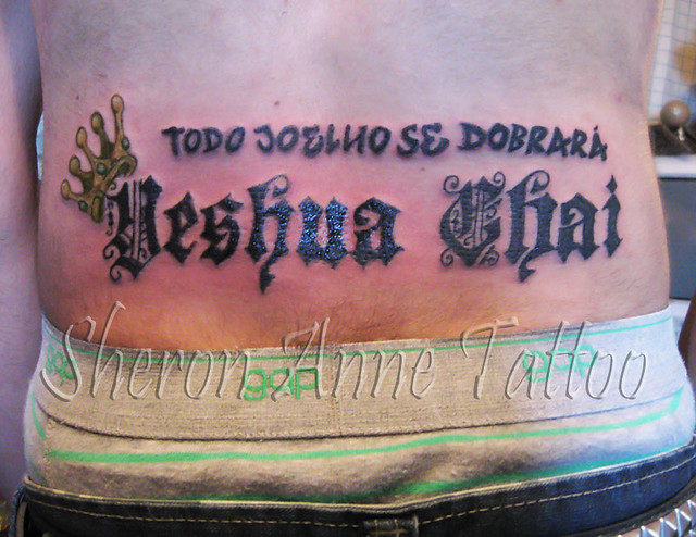 photo Yeshua Tattoo