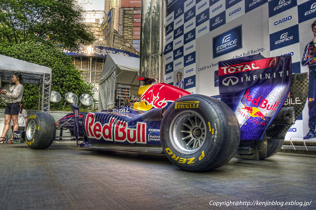 Red Bull came to Japan.