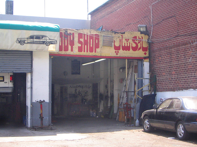 Indo-pak Auto Repair