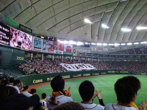 2008/04 巨人応援風景