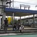 Small photo of Asano Station