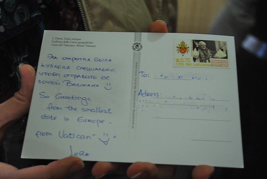 как отправить открытку в россию из ватикана