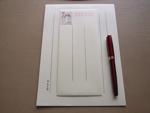 Stationery for writing letters