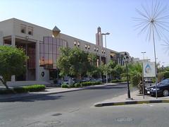 Salem Al Mubarak Street2