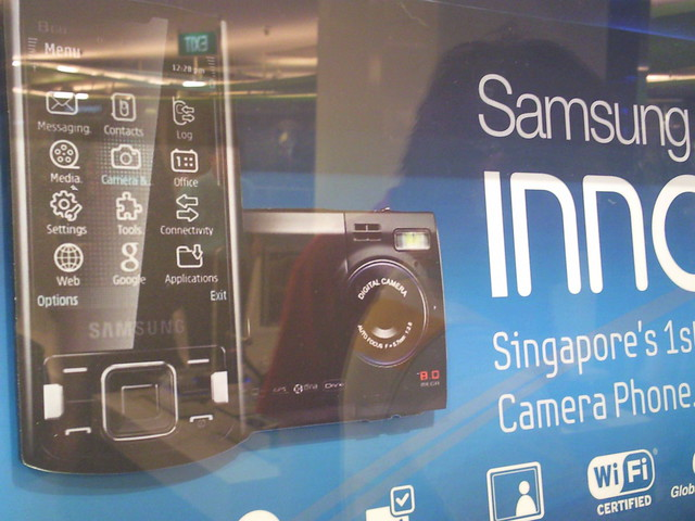 Camera phone comparison: Samsung Innov8