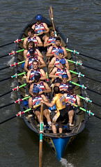 rowing(0.0), recreation(0.0), canoe sprint(0.0), coxswain(1.0), vehicle(1.0), sports(1.0), outdoor recreation(1.0), watercraft rowing(1.0), boating(1.0), water sport(1.0), boat(1.0),