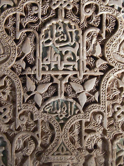Alhambra Pattern 17