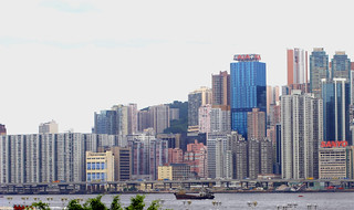 Hong Kong across the Bay