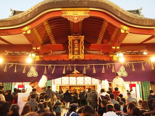 西宮神社の十日えびす