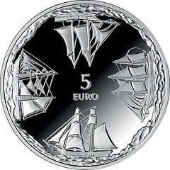 Ainazi Nautical School obverse