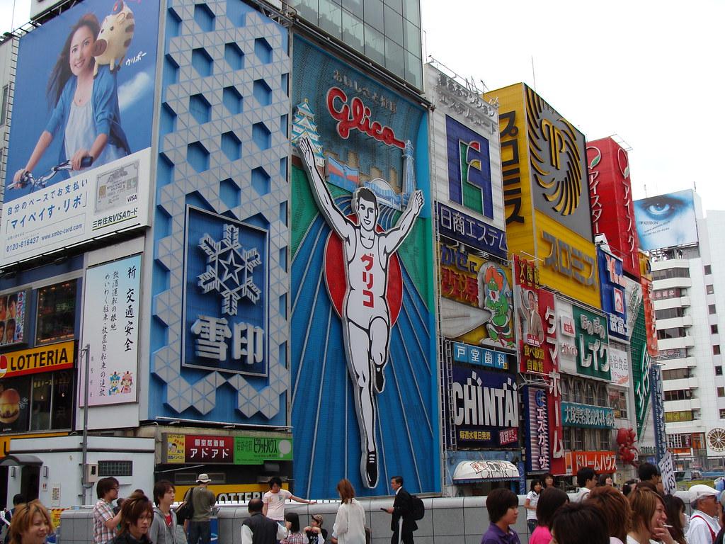 23 Osaka