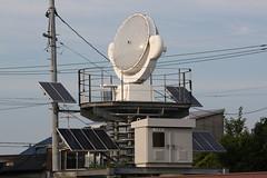 HIMAWARI Solar Lighting System kohD311892