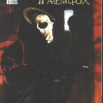 Faction Paradox issue #1