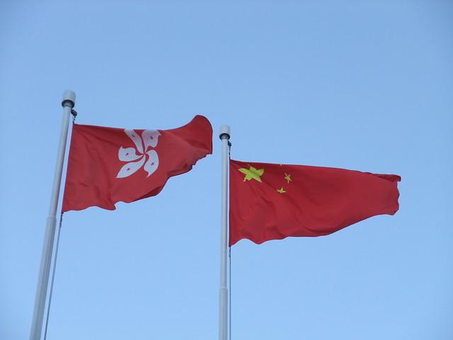 [视频]中国国旗和国徽