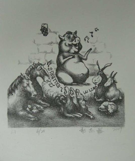 版画 藏书票2.动物农场