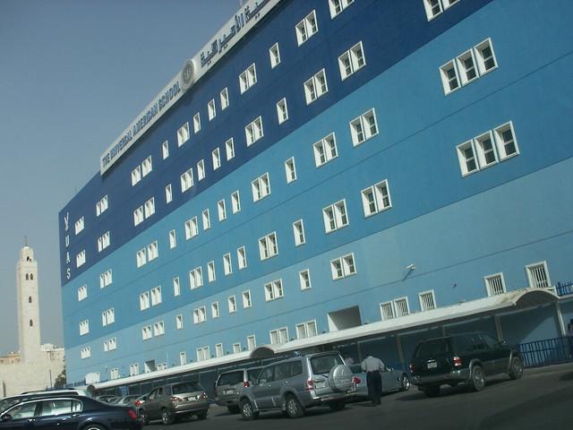 Universal American School of Dubai High School