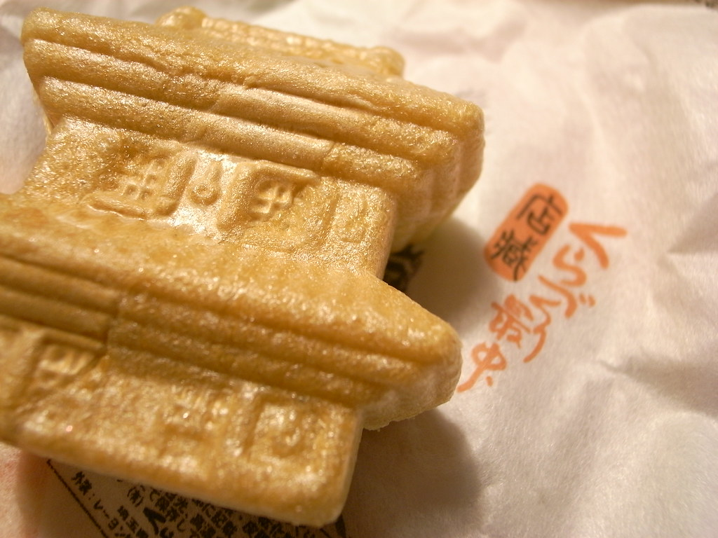 Eat Kurazukuri Monaka Misegura