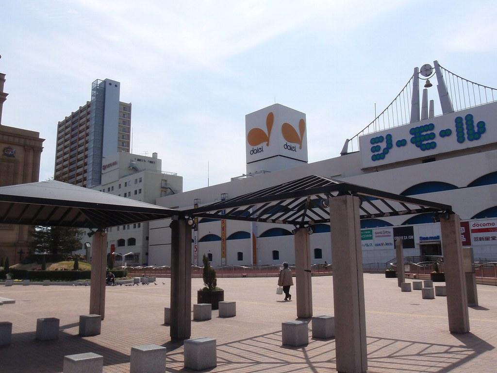 Shimonoseki Station, Yamaguchi