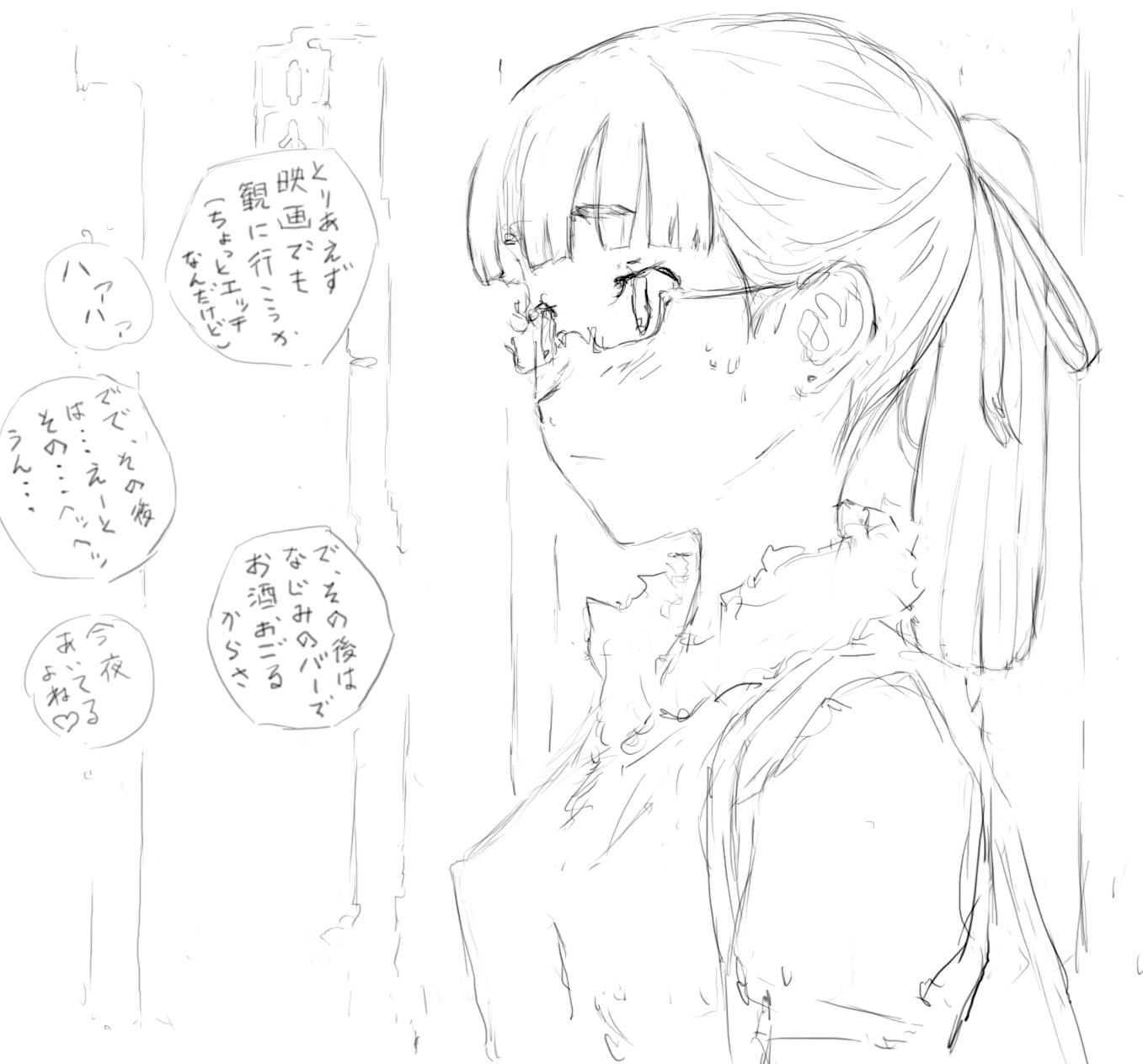 【漫画家?】☆漫画描きがんばレ?☆【イラスト?】YouTube動画>7本 ->画像>341枚