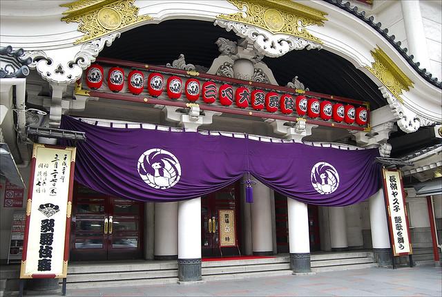 Kabuki-za Theatre I
