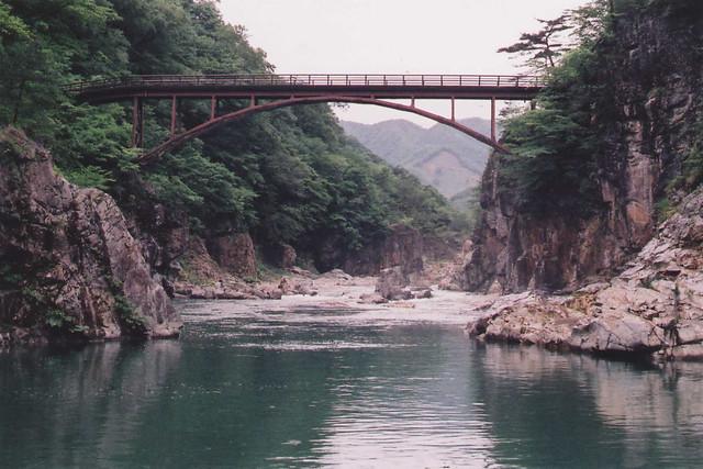 Kinugawa Onsen 11