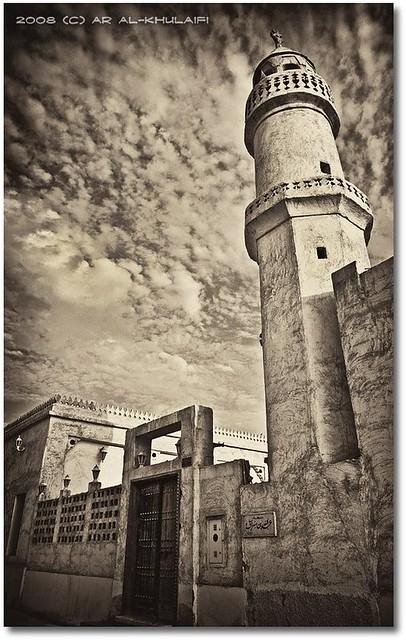 مسجد البدع