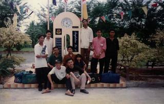 mrsm last day dec 1995
