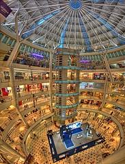 Vertigo Mall