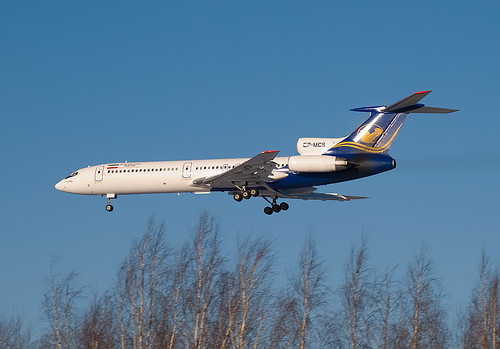 Iran Air Tour Airline ایران ایر تور Tupolev Tu-154M