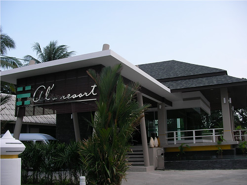 Koh samui Al's Resort Reception