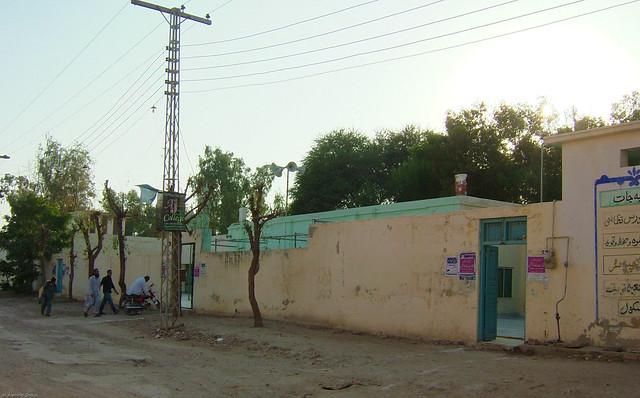 Huda Masjid