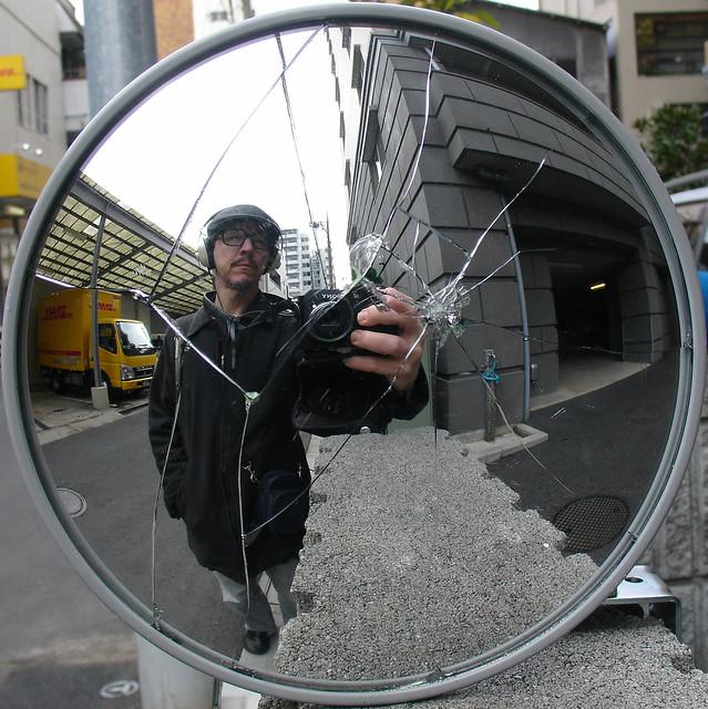 Broken Mirror Portraits A Gallery On Flickr