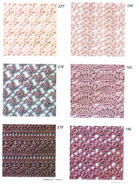 Crochet Stitch Guide Printable : Crochet Patterns Book 300 (Stitch Guide/ Dictionary) Flickr - Photo ...
