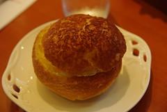 meal(0.0), produce(0.0), english muffin(0.0), muffin(0.0), breakfast(1.0), baking(1.0), baked goods(1.0), food(1.0), dish(1.0), soufflã©(1.0), dessert(1.0), cuisine(1.0),